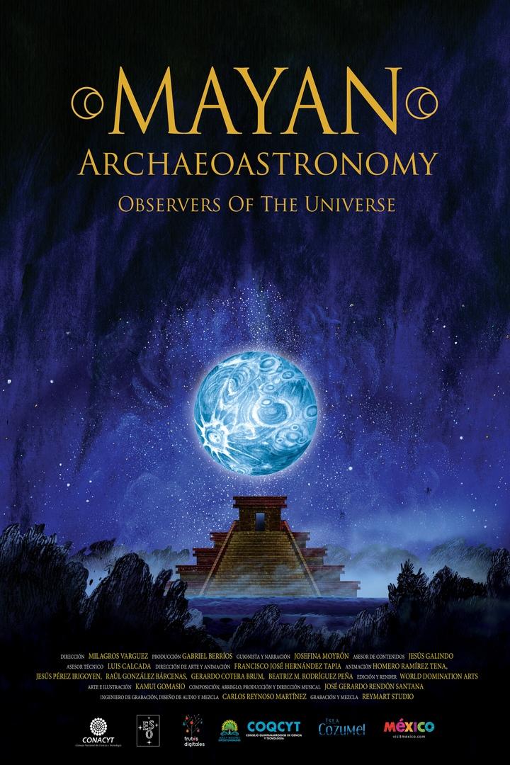 Археастрономия майя. Наблюдения за Вселенной
