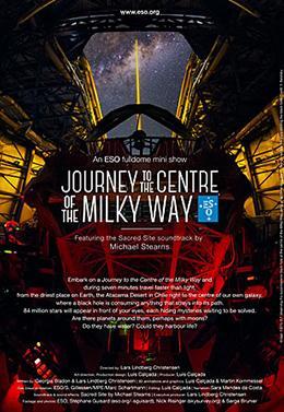 Путешествие к центру млечного пути