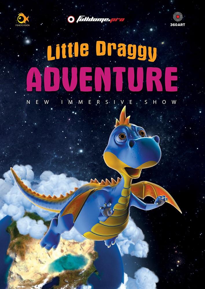 Удивительное приключение дракоши